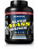 Super Mass Gainer (2722 гр.)