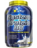 System protein 80 (2200 гр.)