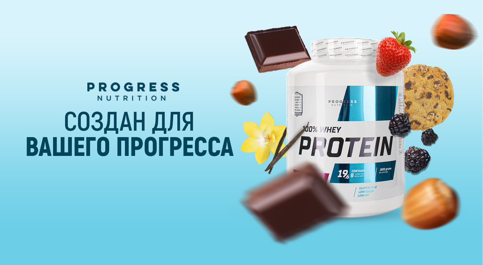 Progress Nutrition Created for you